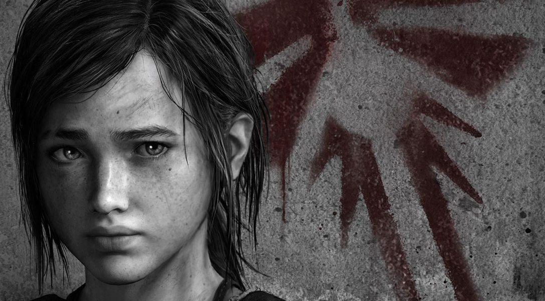 Vorschau auf das PlayStation Store Update vom 12. Februar