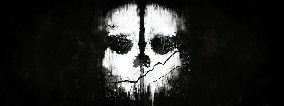 Probiert Call of Duty: Ghosts Multiplayer dieses Wochenende umsonst aus