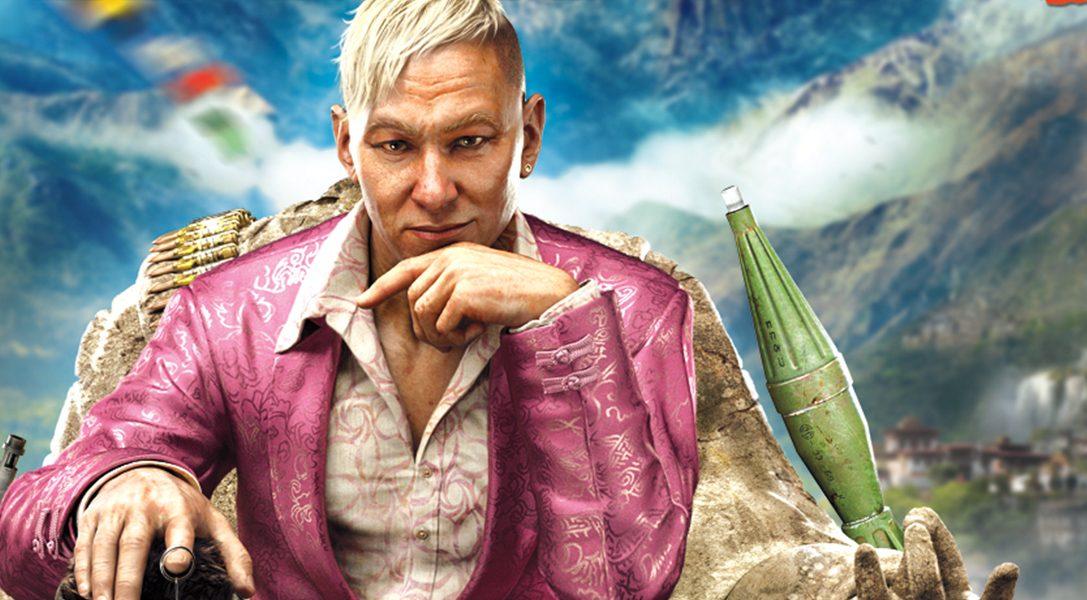 Far Cry 4 für PS4 und PS3 angekündigt