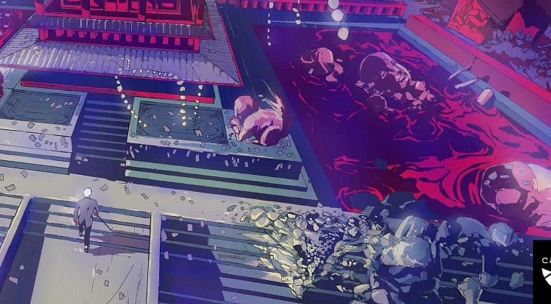 Hat uns auf der E3 2014 beeindruckt: Kodoku