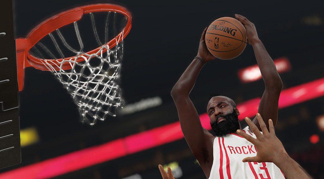 NBA 2K15 angespielt