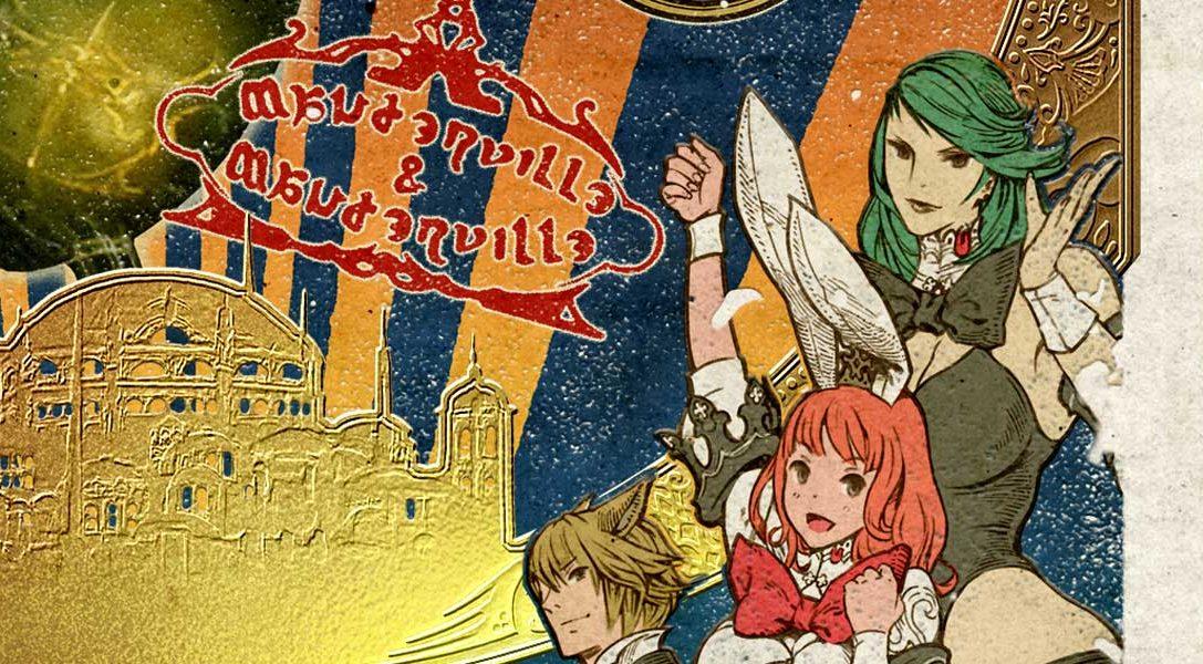 Final Fantasy XIV feiert 4 Millionen Abenteurer mit Gratis-Login-Woche