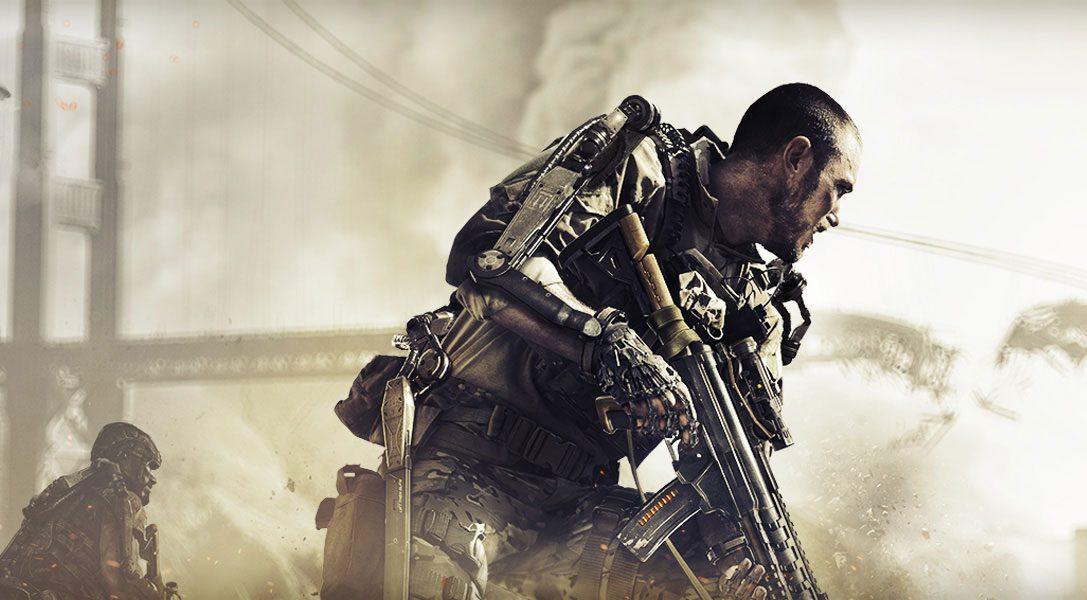 Meldet euch jetzt für das erste Call of Duty: Advanced Warfare-Turnier bei PS Plus an