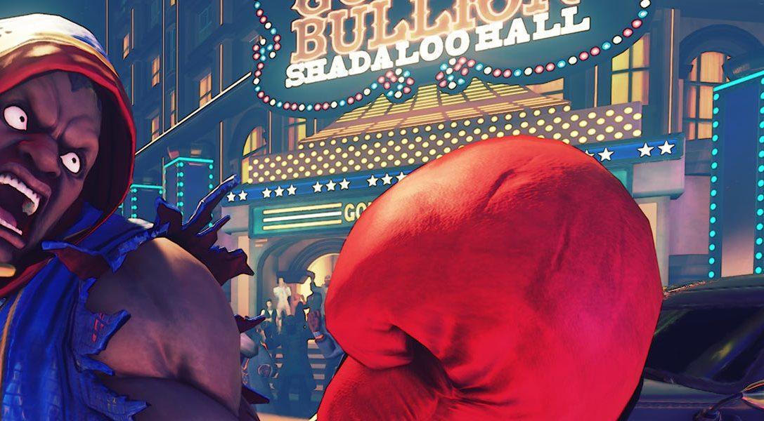 Neues Street Fighter V-Update bringt euch diese Woche Balrog, Ibuki und den Story-Modus