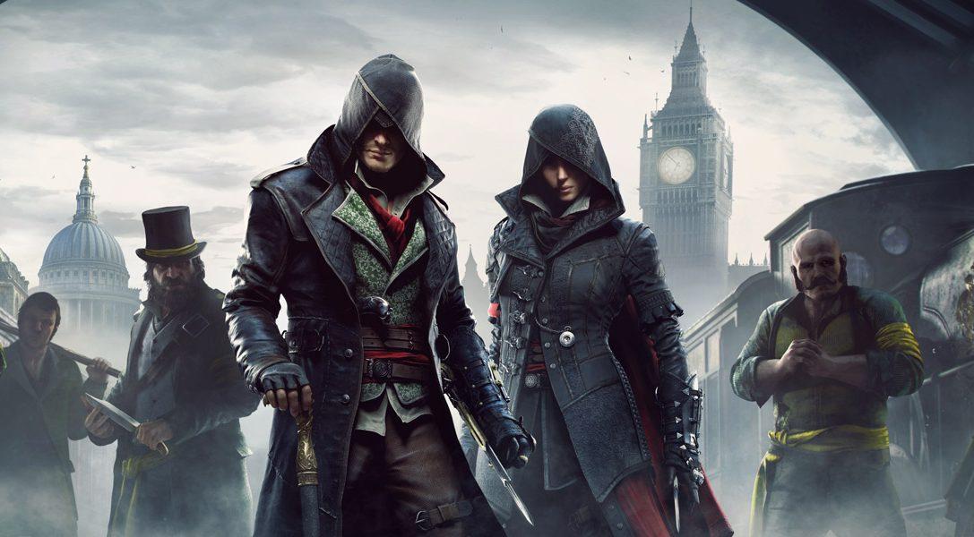 Der 30. Geburtstag von Ubisoft bringt neue Angebote in den PS Store