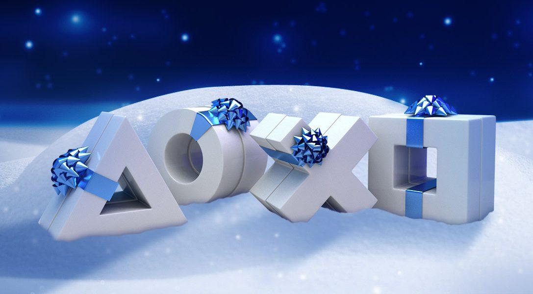 PlayStation wünscht ein frohes Fest!