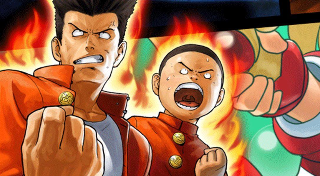 Die PS4 Fu'Un Super Combo erscheint heute mit zwei PS2-Kampfspielen, die zuvor nur in Japan verfügbar waren