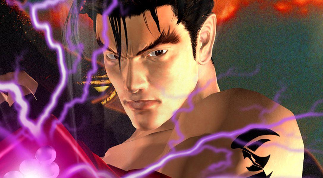 Bonusrunde: Wie dank Tekken 3 alle Welt Kung-Fu für sich entdeckte