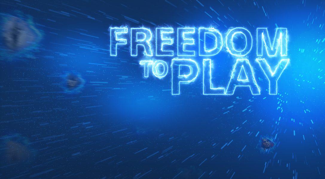 PlayStation Now startet heute in Deutschland
