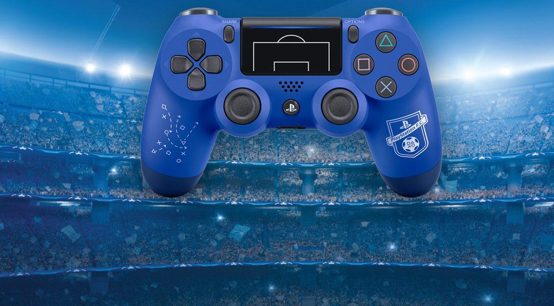 Neuer Limited Edition PlayStation F.C. DUALSHOCK 4 Wireless-Controller