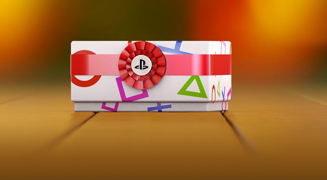 Packt heute das erste Angebot der 12 Weihnachtsangebote im PlayStation Store aus!