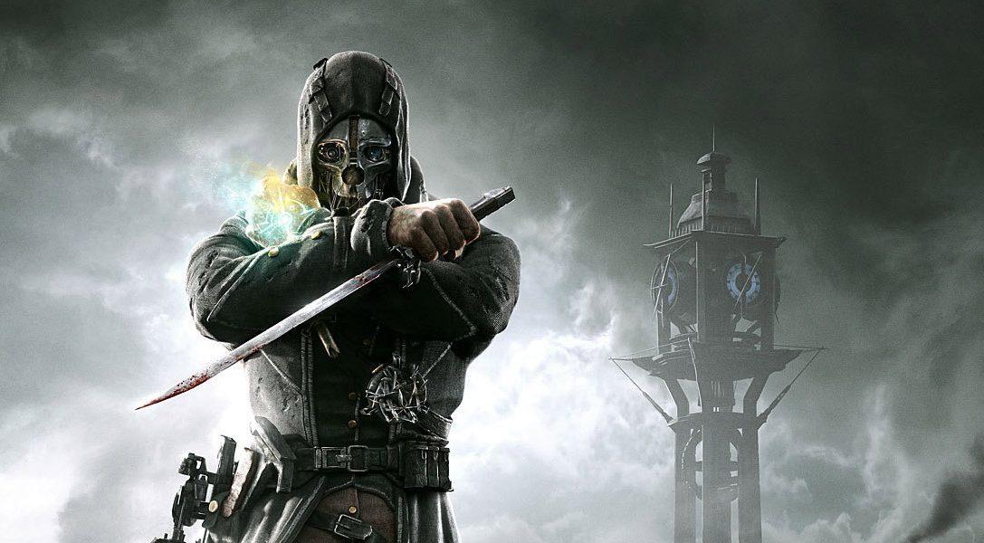 Dishonored schleicht jetzt auch bei PS Now