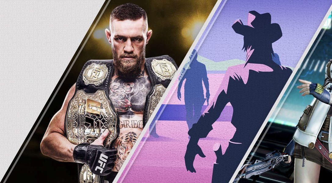 4 neue Veröffentlichungen im PlayStation Store, die ihr nicht verpassen solltet