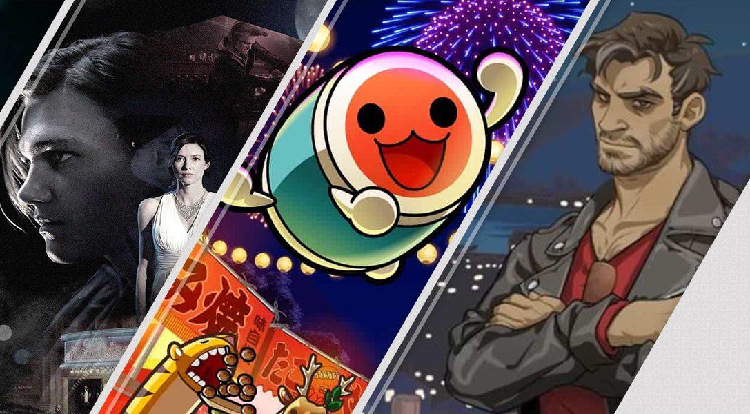 Die Neuheiten der Woche im PlayStation Store: Call of Cthulhu und The Quiet Man
