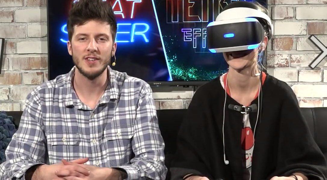 Mit dem Inside PlayStation VR-Friday keine VR-Tipps mehr verpassen!