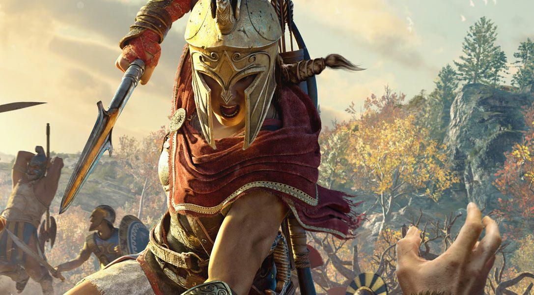 Assassin's Creed Odyssey – Deluxe-Edition ist das Angebot der Woche im PlayStation Store
