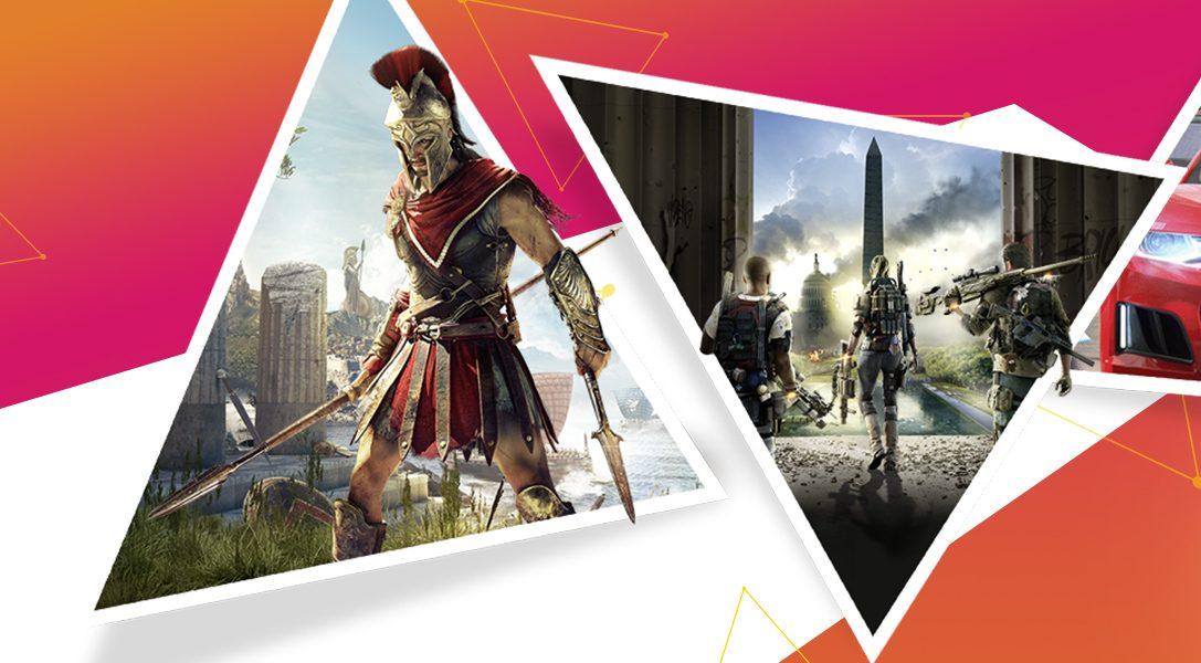 Tolle Rabatte auf Ubisoft-Games im PlayStation Store