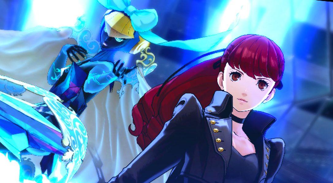 Wir präsentieren: Kasumi, der neueste Charakter aus Persona 5 Royal