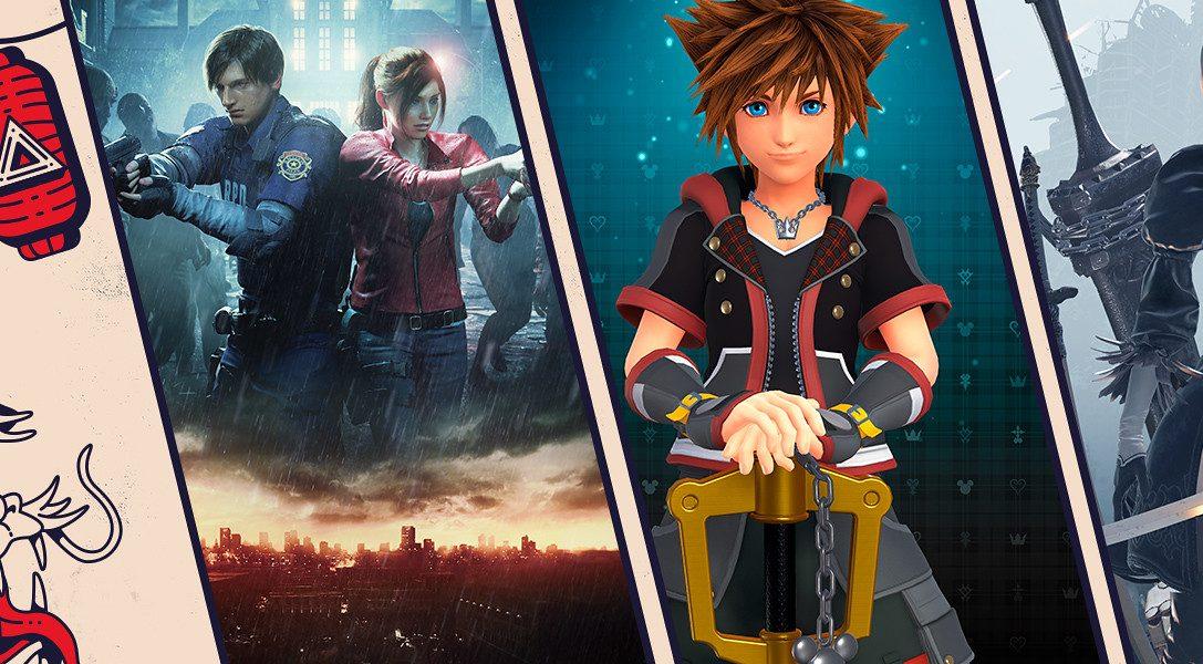 """Sonderaktion """"Big in Japan"""" startet heute im PlayStation Store"""