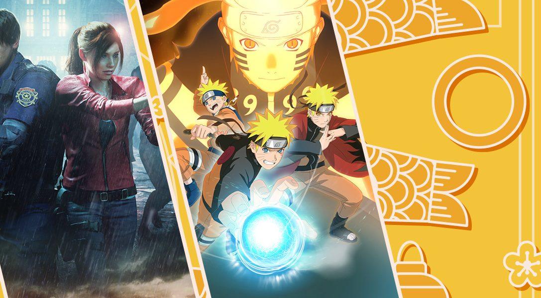 "Die ""Big in Japan""-Werbeaktion vom PlayStation Store beginnt heute"