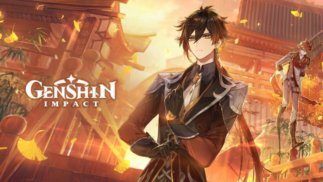 Neue Charaktere & Events erwarten euch in Genshin Impact